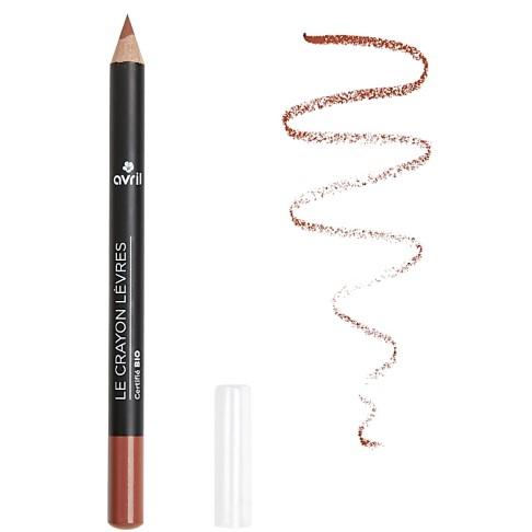 Avril Crayon Rouge à Lèvres Nude
