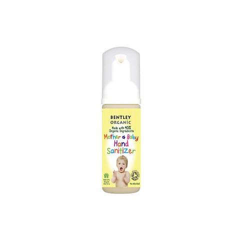 Bentley Organic - Désinfectant Mains Maman et Bébé